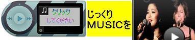 Musicutada_p1
