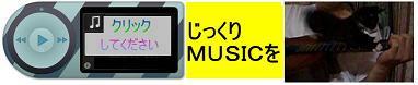 Musicwquu_p1
