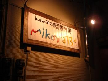 Po20110108_0028