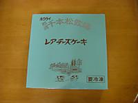 Po20110205_0009