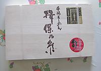 Po20110205_0017_2