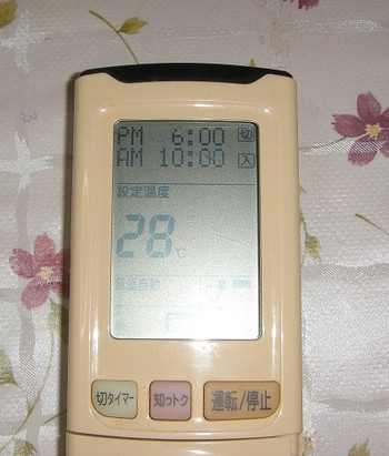 Po20110815_0001